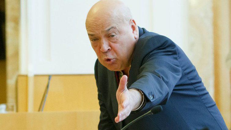 «Единственный путь — сделать так, как поступил Путин»: Москаль сделал громкое заявление