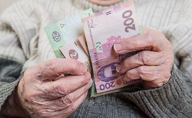 «Как и кого проверять»: В украинцев могут отобрать пенсию. Что нужно знать