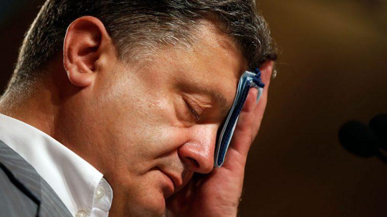 «Загнал себя в такой тупик»: США поставили Порошенко жесткий ультиматум