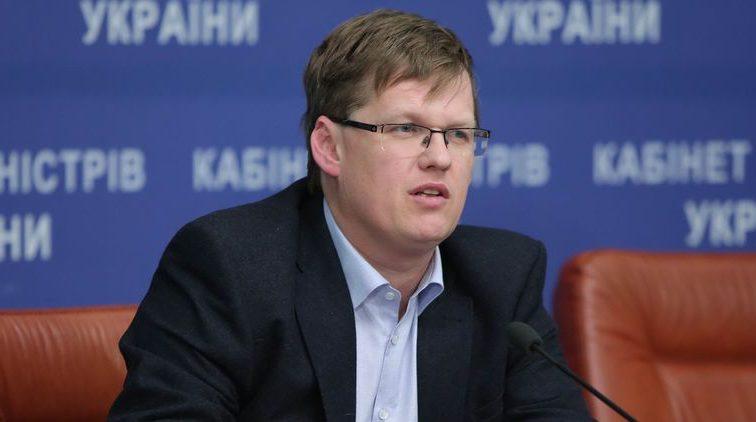 «Мы сделаем этот шаг»: Розенко рассказал о повышении минималки до 4200