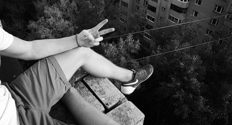Роковое Селфи: Затея 10-летнего мальчика ошеломила весь город