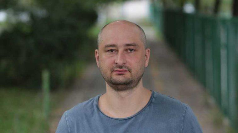 «Моя жизнь сломана полностью»: Бабченко рассказал всю правду о жизни после «смерти»