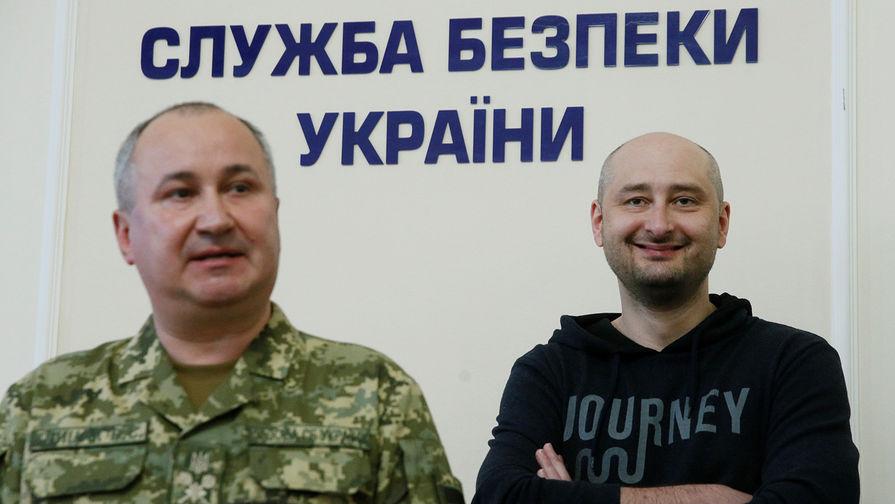 «По*уй на тайну следствия …»: Бабченко сделал громкое заявление