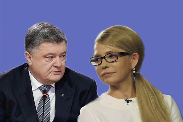 «Тимошенко придет к власти, отожмет все у Порошенко для себя»: Президент Украинского аналитического центра сделал громкое заявление