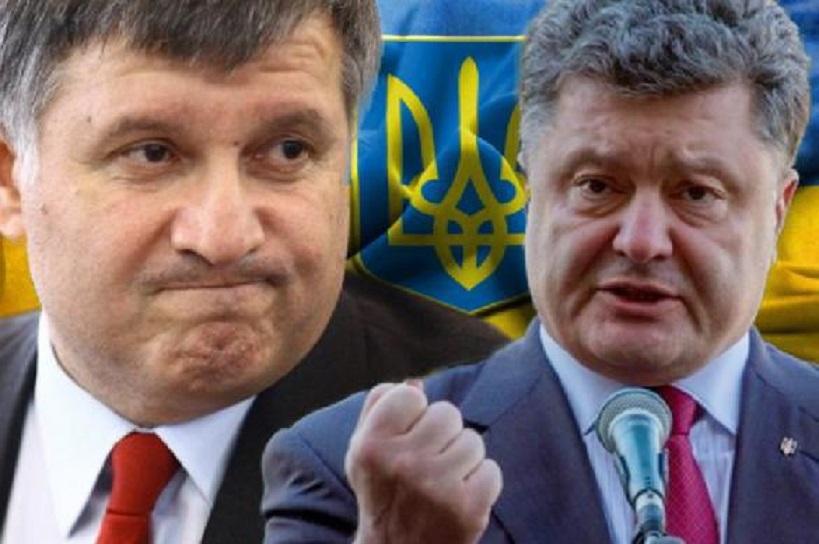 Скандальный поступок Авакова не на шутку разозлил Порошенко: Известный журналист рассказал о громкой ссоре