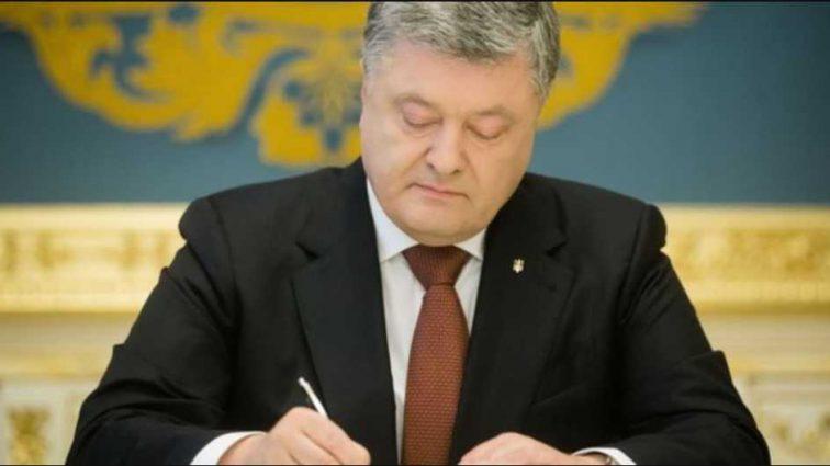 Порошенко уволил из своей администрации заместителя главы