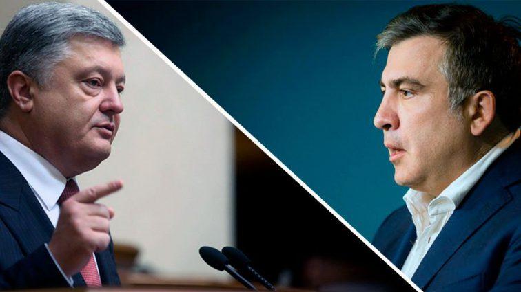 «Он его кум. Его нужно немедленно арестовать»: Саакашвили выдвинул обвинения Порошенко