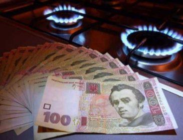 Более чем вдвое: В «Нафтогазе» нашли решение чтобы снизить цену на газ