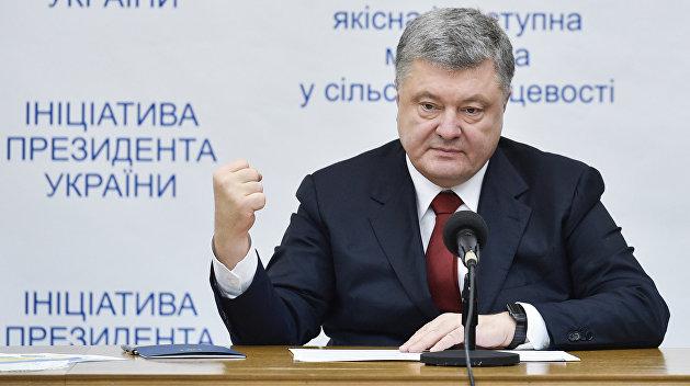 Порошенко саркастически ответил на скандальное заявление Тимошенко