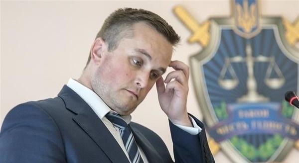 Комиссия объявила решение по делу Холодницкого