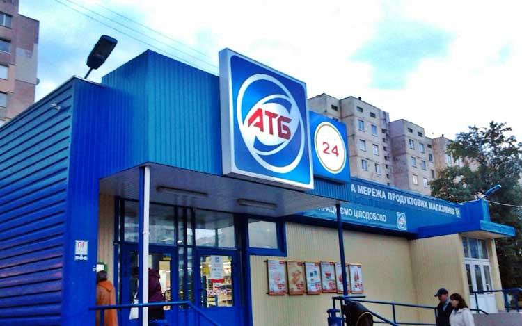 Известный украинский гипермаркет в центре скандала: На покупательницу набросилась мышь