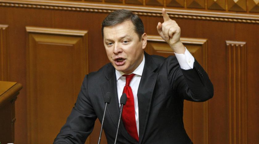 «Предлагаем 12 лет тюрьмы» Ляшко сделал новую громкое заявление