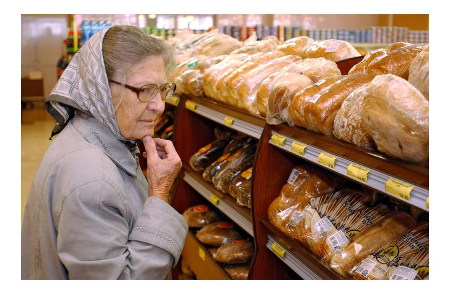 Уже к концу лета: Украинцев предупредили о подорожании хлеба на 20 процентов