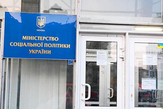 Статус «чернобыльца» теперь будет утверждаться по-новому: Минсоцполитики, рассказал что нужно знать украинцам