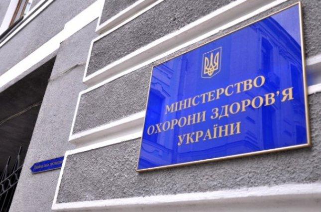 Минздрав уволил ректора Одесского медуниверситета: сообщили причину
