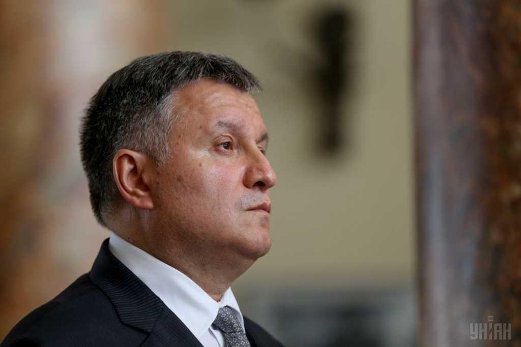 «Нужно определить степень допустимого для украинского общества компромисса»: Аваков сделал важное заявление