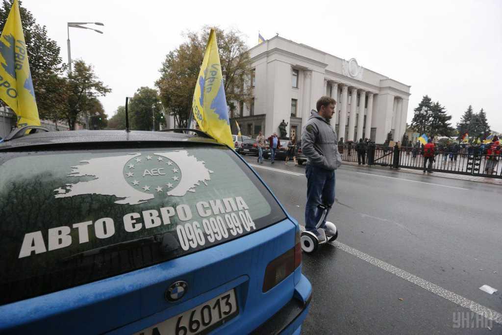 «Приедем к ним домой»: Активисты «евроблях» сделали громкое заявление, пригрозив народным депутатам