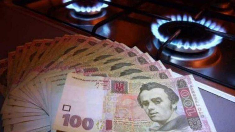«К 9,6-11,4 грн / куб»: Украинцев ждут рекордно высокие цены на газ уже с осени