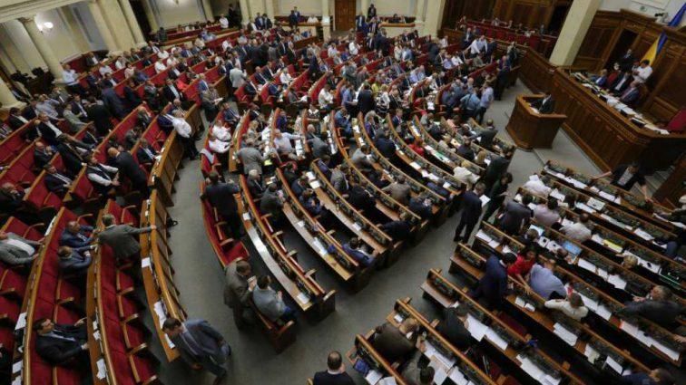 Антикоррупционный суд: Верховная Рада приняла скандальную поправку