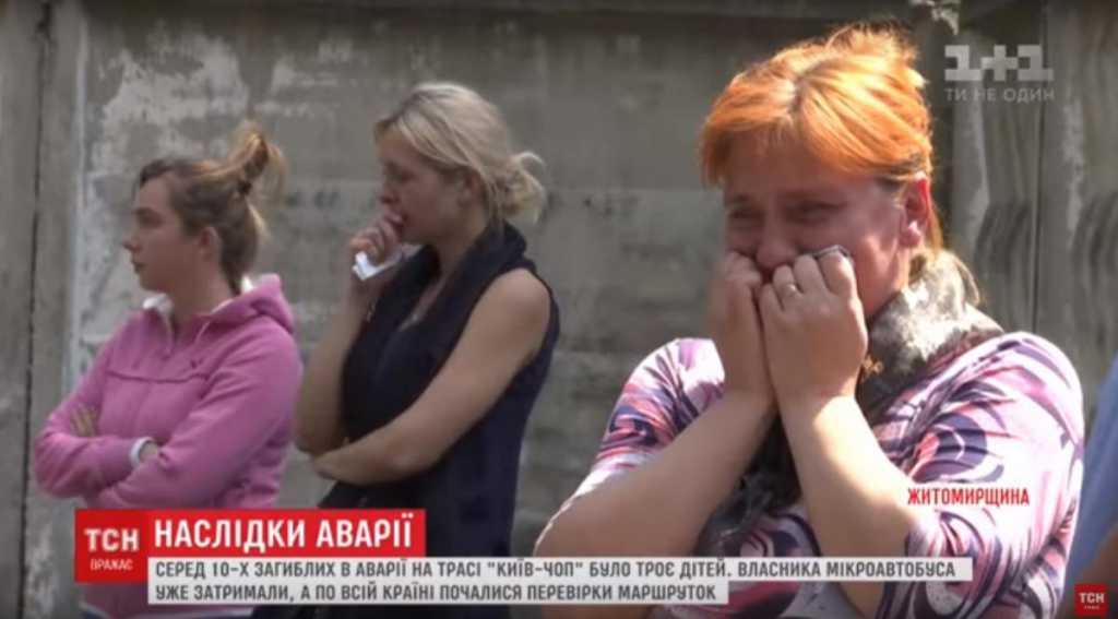 «Сестры с детьми хотели ехать в другой маршрутке, но водитель уговорил»: Родственники погибших рассказали детали смертельного ДТП в Житомирской области