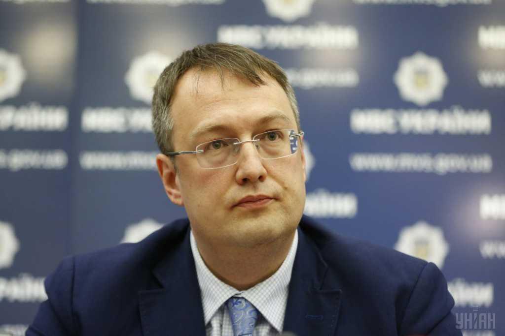 «Были планы нападения на еврейские организации во Львове»: Геращенко сделал громкое обвинение в сторону российских спецслужб
