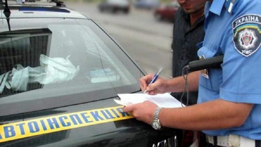 «Письма счастья, сроки оплаты штрафов, новые правила парковки и…»: Что и когда изменится для украинских водителей