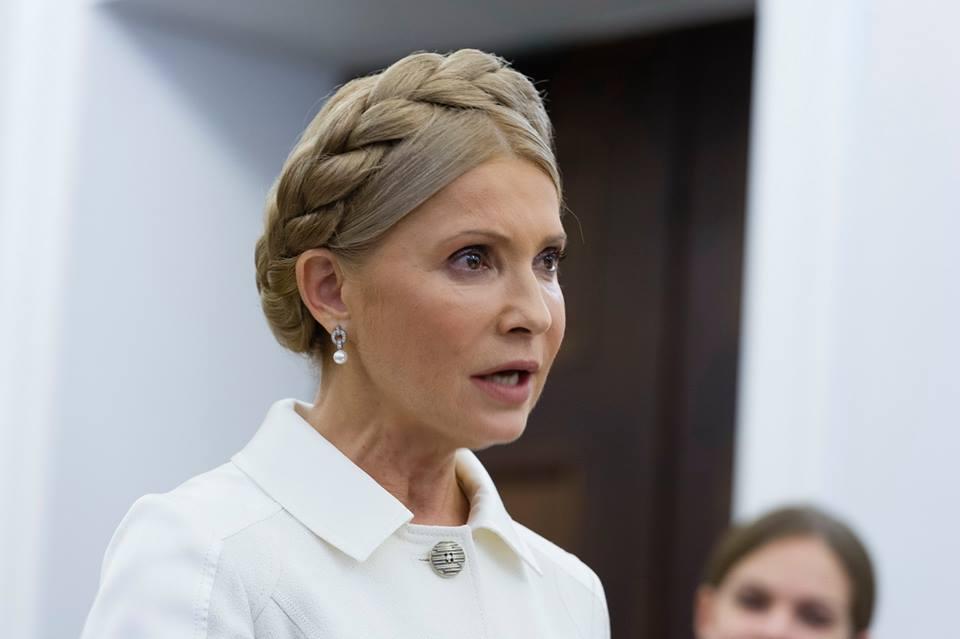 «За такое нужно нести ответственность»: Скандал вокруг Тимошенко. Политик может оказаться на скамье подсудимых