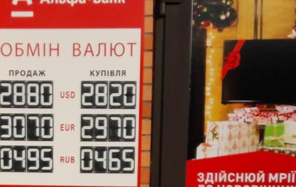 «До 50 гривен за доллар» Эксперты рассказали, к какому курса готовиться украинцам