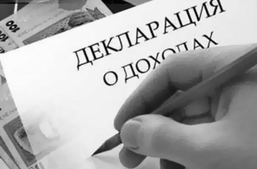 Забыла о таком мизере: На Харьковщине чиновница не задекларировала полмиллиона гривен