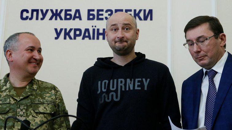 «Минут 30, кажется, ждали киллера»: Жена Бабченко рассказала всю правду о его «убийстве»