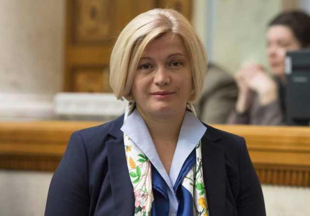 «Двенадцать признались в изнасилованиях»: Геращенко рассказала о зверствах на оккупированном Донбассе