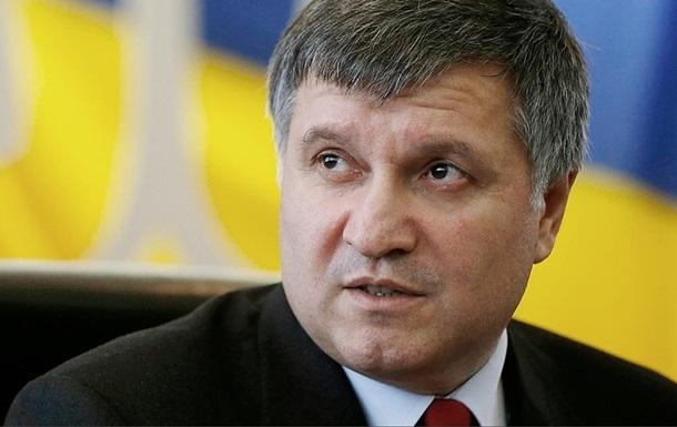 «Применить механизм давления»: Аваков рассказал, кому из украинцев могут запретить выезд из страны