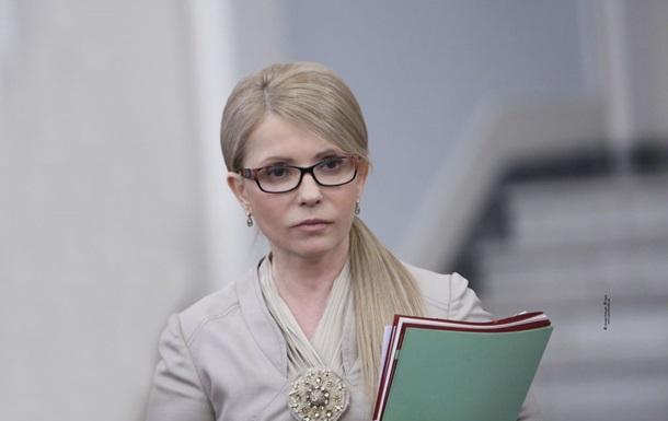 БПП обвинили Тимошенко в кремлевской пропаганду и отправляют ее на фронт