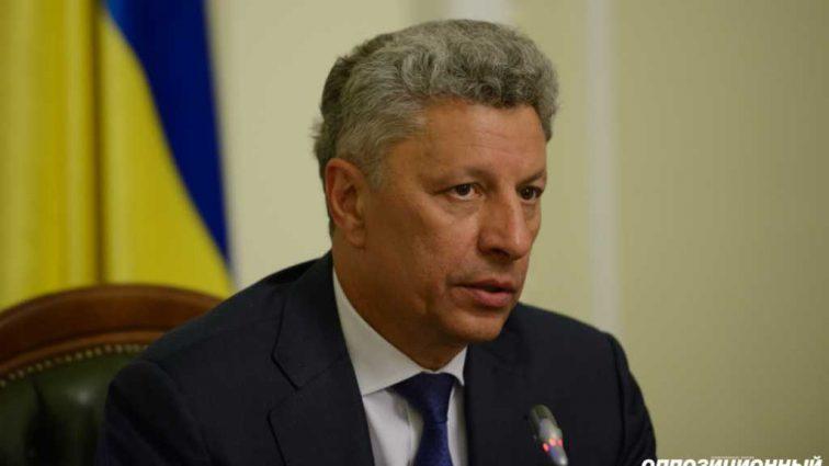 «Власть повышает тарифы и сокращает субсидии, чтобы…»: Нардеп Бойко сделал скандальное заявление