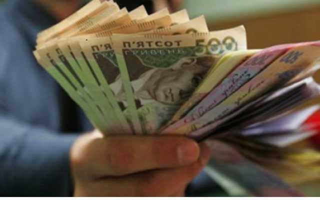 Госслужащим запретили выплачивать премии и бонусы: Нововведения для украинцев, что нужно знать каждому
