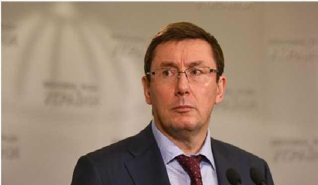«Более 8 млн грн в карманах, тайны и обходы запретов»: Луценко лично будет контролировать коррупционеров сельсовета и ОПГ
