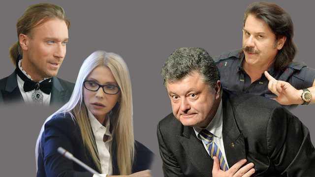 Тимошенко — Винник, Порошенко- Зибров: Эксперты рассказали, какие украинские звезды смогли бы выступить в поддержку кандидатов в президенты