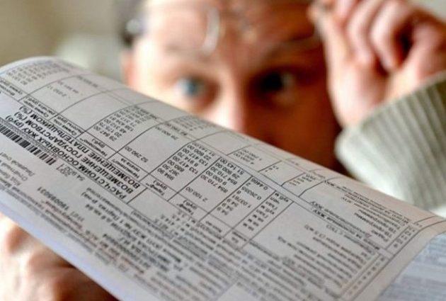 «Придется несладко»: Украинцам готовят подорожание тарифов на электроэнергию