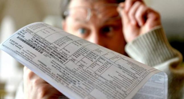 О льготах придется забыть: Власти ввели новый порядок предоставления субсидий