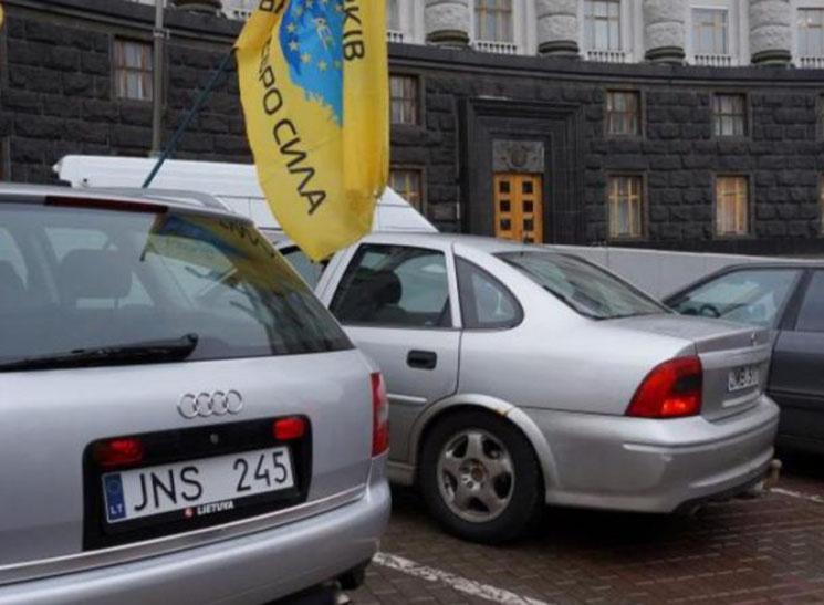 Такого никто не ожидал: Украинцы нашли замену «евробляхам»
