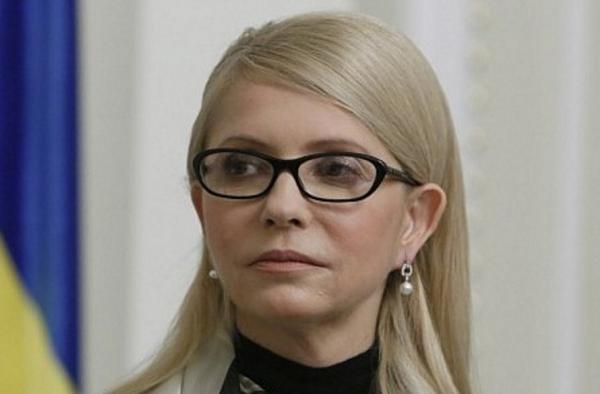 «Давно пора эту запроданка списать»: Выходка Тимошенко сильно разозлила украинцев