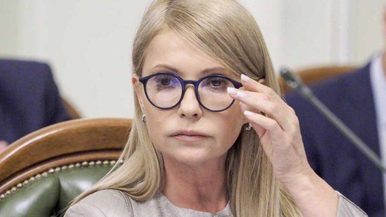 «В одном из отелей»: В Польше «поймали» Тимошенко и Коломойского