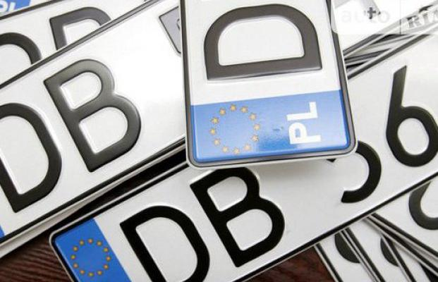 Нашли выход: В Украине набирает обороты новая схема ввоза авто на еврономерах