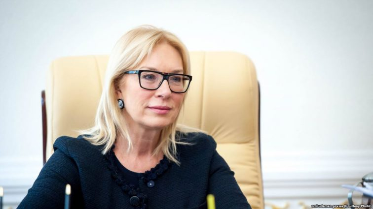 Новый ультиматум Кремлю: Денисова сделала важное заявление