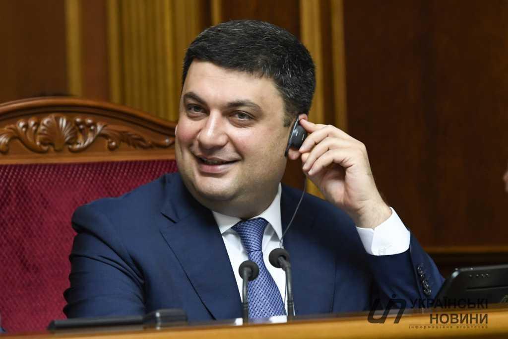 «Повышение цен на газ убережет граждан от нищеты»: Громкое заявление Гройсмана разозлила украинцев