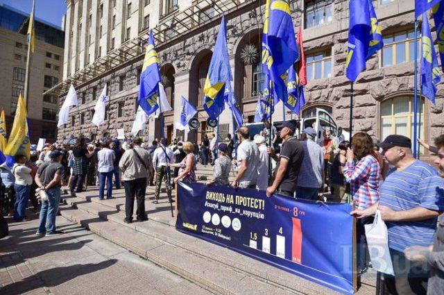Еще один толпа недовольных : Что происходит в центре Киева и чего требуют люди
