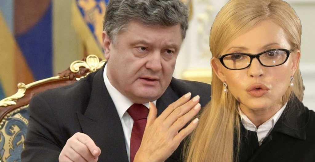 «Манипуляции фактами, обман и …»: Программа, в эфире которой Тимошенко обвинила Порошенко, закрывают