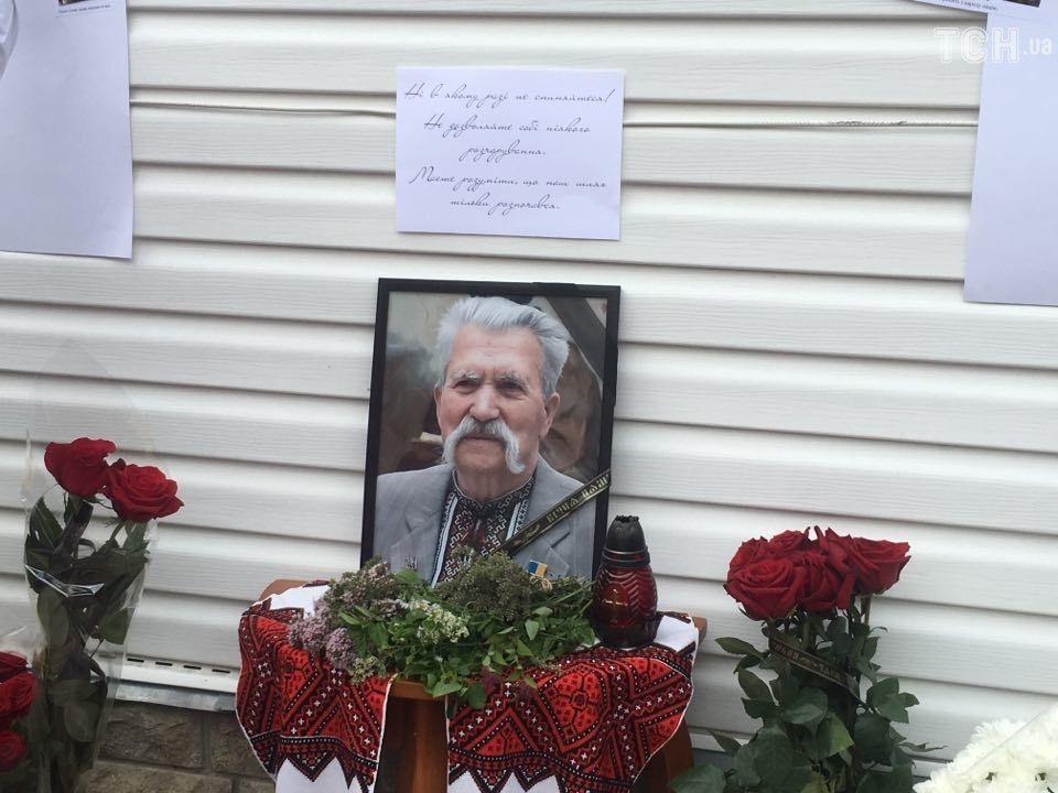 «Родственники, друзья и соратники политика»: Как прощаются с Героем Украины Левком Лукьяненком