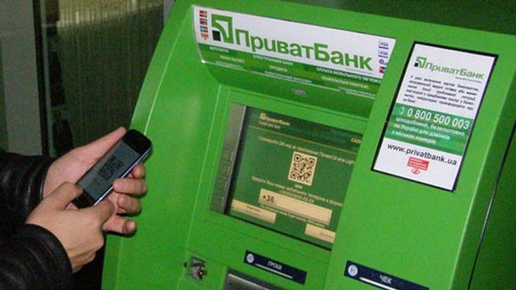 «Что-то случилось с Приват Банком» В системе банка произошел сбой