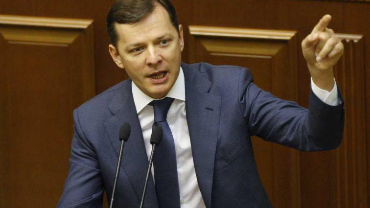 «Закрой рот …»: Ляшко набросился на Лещенко прямо в Раде на глазах у депутатов